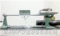 水泥胶砂振实台  ZS-15型
