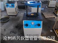 电动液压脱模器 YDT-1
