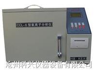 氯离子分析仪 CCL-6