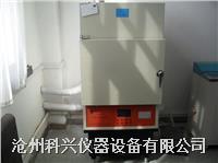 沥青含量测试仪 HYRS-6
