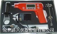 新拌混凝土综合测试仪 HPC-001S(FCT201)
