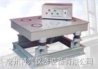 混凝土振动台 HCZT-1型
