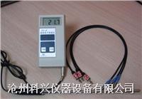 JDC-2型便携式建筑电子测温仪 JDC-2型