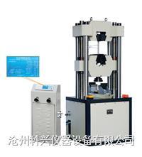液晶数显式万能试验机 WE-1000B