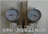 蝶式引伸仪 DY-2型