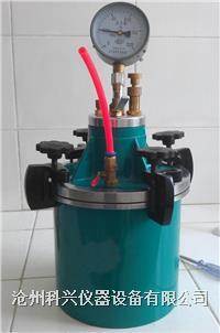 砼含气量测定仪 HC-7L