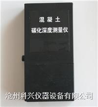 混凝土碳化深度测量仪 HT12A