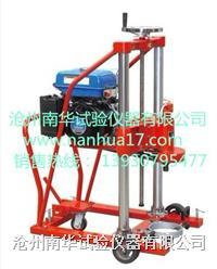 12马力雅马哈动力路面钻孔取芯机 HZ-20型