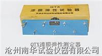 漆膜弹性测定仪 QTX型