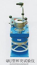 杯突试验仪 QBJ型杯突试验仪