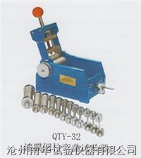 漆膜圆柱弯曲试验仪 QTY-32型