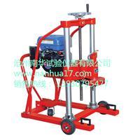 8.5马力混凝土钻孔取芯机(原装进口动力) HZ-20型