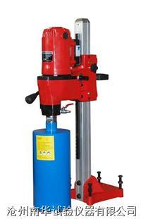 混凝土钻孔机HZ-200型 HZ-200型