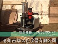 混凝土芯样磨平机 HMP-150/150A型