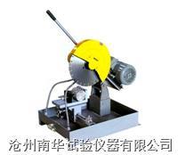 混凝土芯样切片机(台州产) HQ-15A型