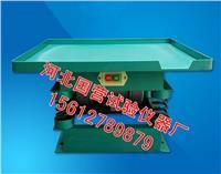 混凝土振动平台 1米,0.8米,0.5米