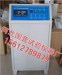 BYS-III型标准养护室自动控制仪